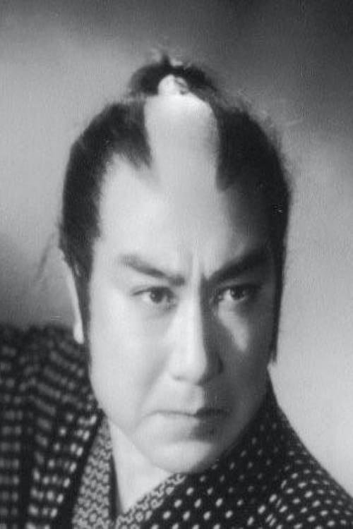 Chiezô Kataoka